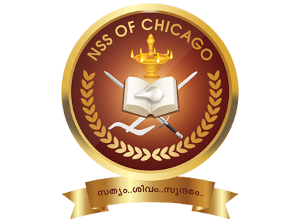 Nair Service Society OF Chicago (NSS OF CHICAGO)